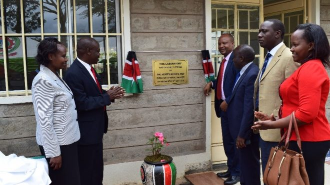 New diagnostics laboratory unveiled at Jomo Kenyatta University in Kenya